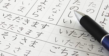 課題の語学能力もワールドリンクなら安心のN3レベルでの招致