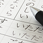 帰国までに語学能力をN3レベルまで習得!